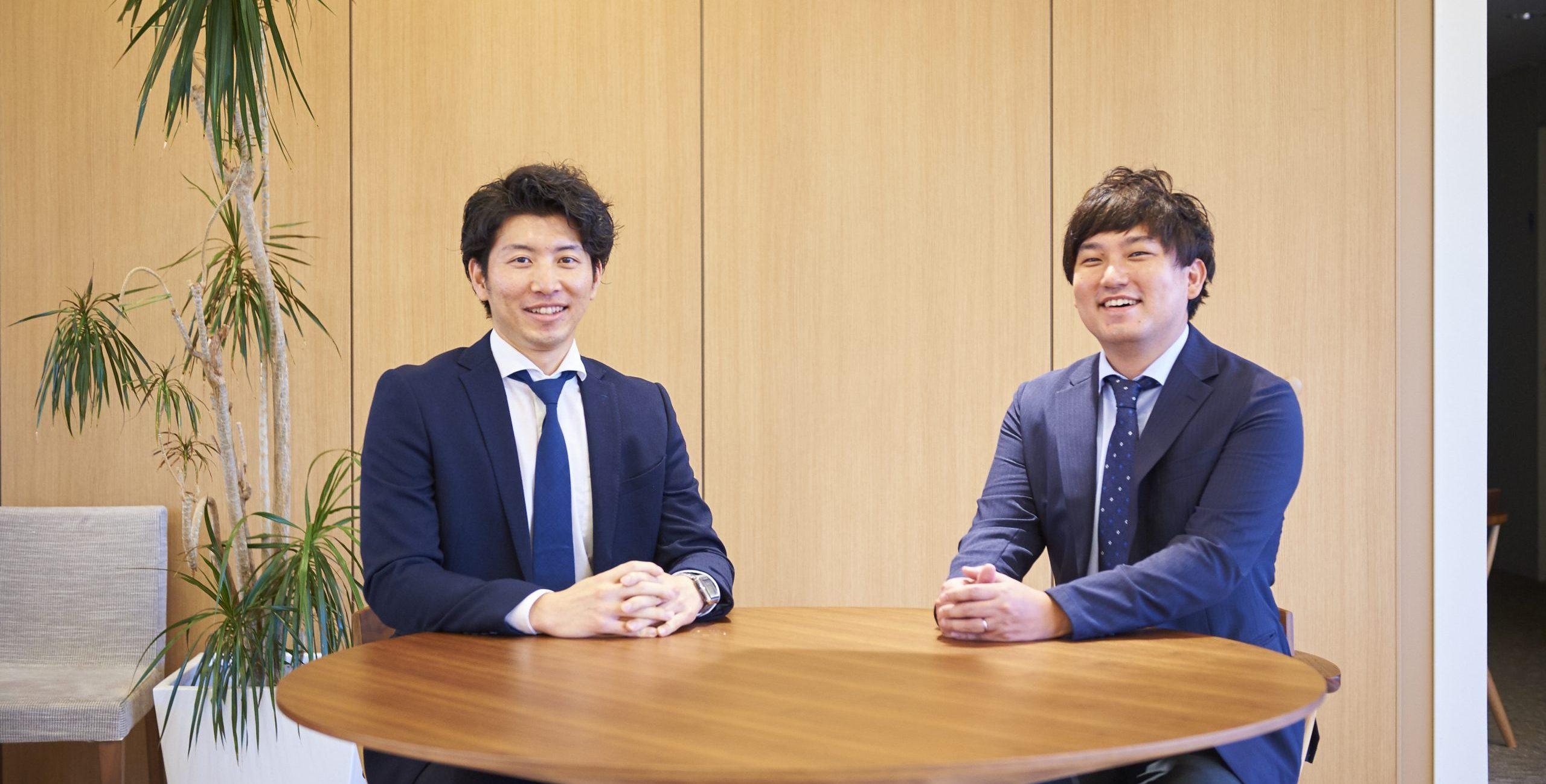 人の幸せを支える部<br>採用担当:添田 亮太、吉田 拓哉